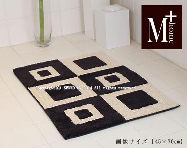 【M+home(エムプラスホーム)】フランクリン