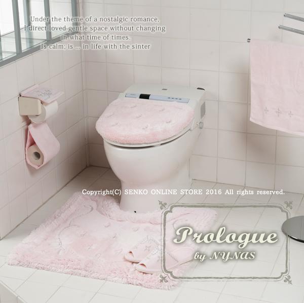 トイレ装着イメージ